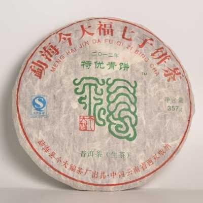 2012年今大福普洱茶生茶特优青饼357克/片