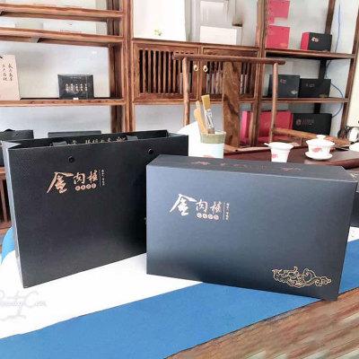武夷山琪明茶叶研究小罐茶制作大师王顺明制作大红袍礼盒装
