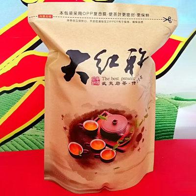 武夷岩茶高山肉桂传统炭焙贡茶熟茶浓香型武夷山大红袍茶叶1斤一袋包邮