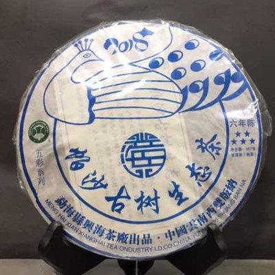 2018年帕莎古树茶.7饼 每饼357克