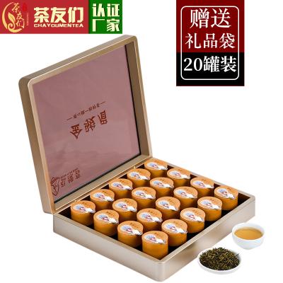 武夷山红茶新茶金骏眉正山小种茶叶高档礼盒装小罐装茶叶300克
