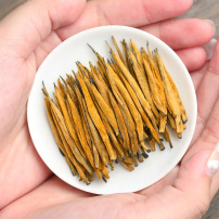 云南滇红茶叶大金针特级凤庆金丝芽晒红蜜香2021年春古树散装