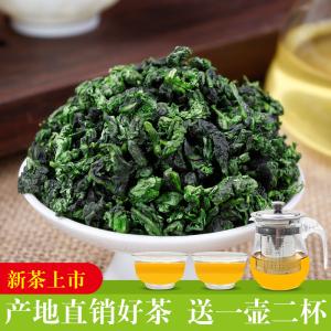安溪铁观音浓香型乌龙茶2021新茶春茶一斤500克送一壶两杯包邮