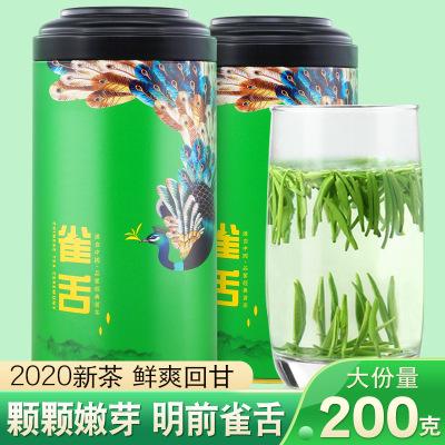 2020年新茶雀舌明前绿茶银针毛尖芽尖茶代发200克礼盒罐装