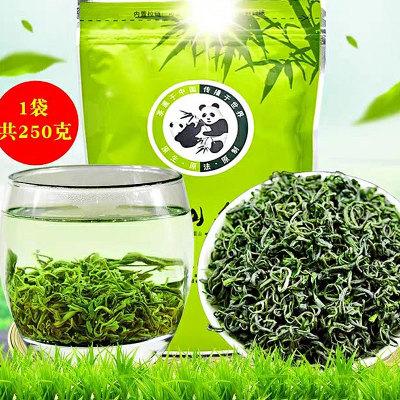 四川绿茶2020新茶散装非特级高山云雾茶250g炒青浓香型峨眉毛峰茶叶