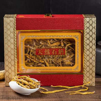 石斛正品老挝虎牙石斛100克非铁皮石斛年货送礼礼盒装养生品特级