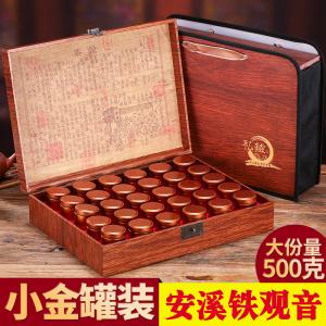 一级浓香型铁观音茶叶乌龙茶铁观音新茶春茶罐装送礼礼盒装500g