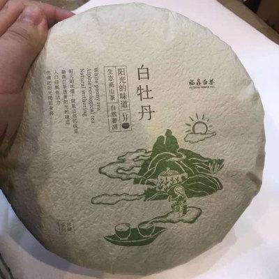 我不是大厂,我只有太姥高山自家茶园,传统工艺,欢迎拿着我茶去对比