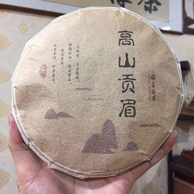2015年福建高山福鼎白茶高山贡眉饼茶