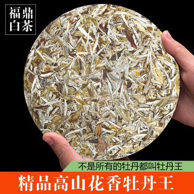2021春茶特级花香白牡丹王新茶叶福鼎头春白茶正宗牡丹茶饼300克