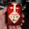 大红袍春茶一级武夷岩茶大红袍炭焙高火岩骨花香浓香型礼盒装360g