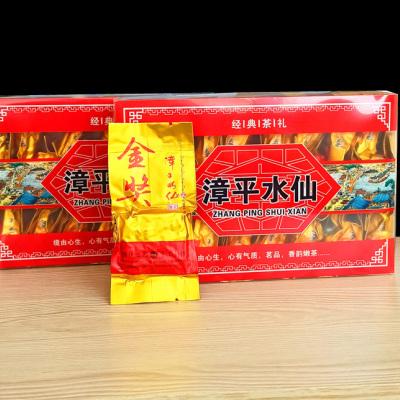 金奖品质漳平水仙乌龙茶参赛级漳平水仙茶叶秋茶兰花香茶饼250克
