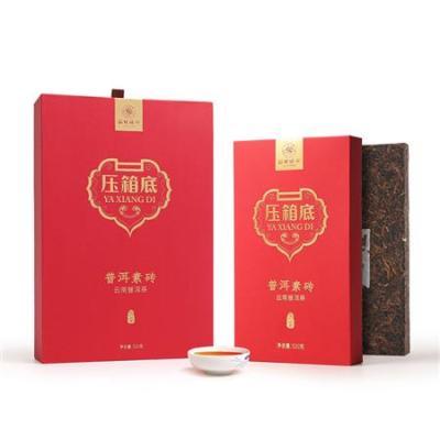 压箱底 普洱茶 礼盒茶叶 熟茶普洱茶 熟普洱 砖茶 520g/盒 春节