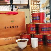 高山野生红茶天心正岩正山小种2020新茶罐装包邮100g