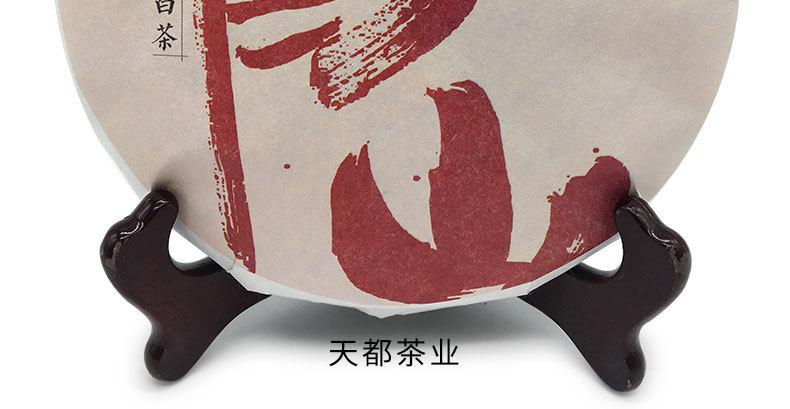 2010春贡饼_10.jpg