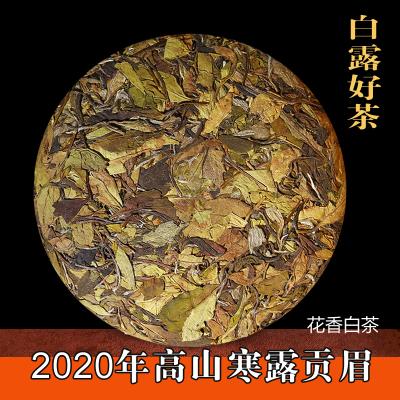 2020福鼎白露老白茶秋寒露花枣香正宗贡眉茶饼管阳高山茶叶350克