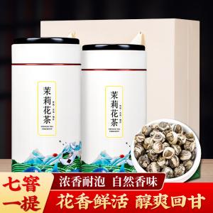 茉莉花茶2021新茶龙珠形茶叶浓香型横县花茶绿茶散装/罐装500克