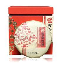 中茶 吉幸号 吉幸吉祥 生茶 茶叶500克/提 中粮2016年中茶