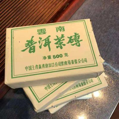 1990年中茶老生砖]500g/片蜜香明显水路细腻,茶味足