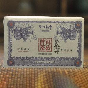 【精选口粮】2016年 布朗山 黄金叶 黄片 普洱茶砖 生普