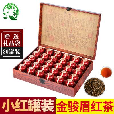 一级黄芽单芽金骏眉红茶浓香型桐木关茶叶金俊眉500g礼盒装罐装