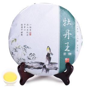 2017年福鼎白茶饼白牡丹王茶饼明前白牡丹陈年花香茶叶