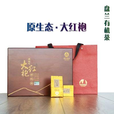 盘兰有机茶叶原生态大红袍乌龙茶岩茶礼盒装送礼丽广优茶240g