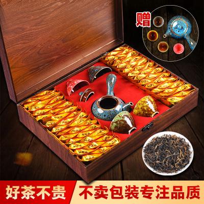 送茶具武夷红茶蜜香型金骏眉工夫红茶新茶小包装茶叶礼盒装
