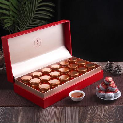 小青柑普洱茶宫廷熟茶新会陈皮小柑橘桔普送礼茶叶礼盒装250克