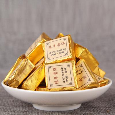 批发普洱茶2003年小金砖 铁盒装茶叶 高香型普洱熟茶 迷你小砖茶