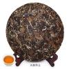 2015年福鼎白茶老白茶饼贡眉饼高山白茶枣香茶叶陈香出厂批发350g
