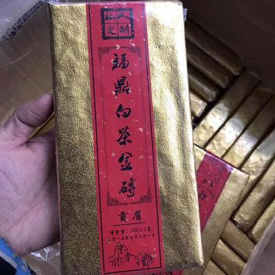 福鼎白茶金砖贡眉2008陈年高山正宗日晒茶叶枣香寿眉老白茶砖500g