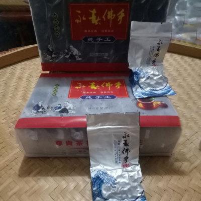 永春佛手茶256g半斤装
