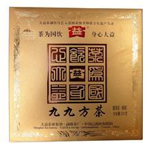 正品普洱茶大益熟茶2010年九九方茶普洱熟茶