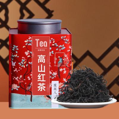 贵州遵义红茶2021新茶正宗小种茶叶特级浓香型红茶生态功夫红茶