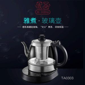 吉谷旗舰店TA0303高硼硅玻璃煮茶壶恒温电水壶电热烧水壶养生茶壶