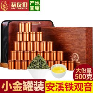 福建闽南乌龙茶安铁观音浓香清香茶叶500g散装礼盒装批发
