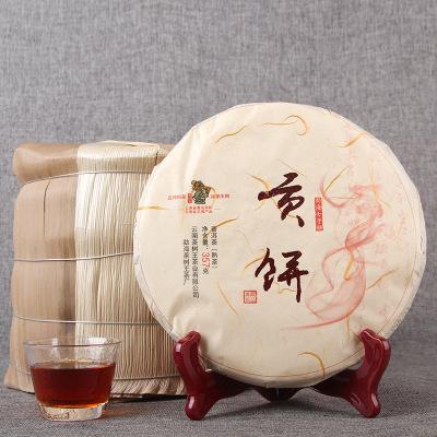 茶叶批发 云南普洱勐海七子饼茶 勐海贡饼 熟茶 357g普洱