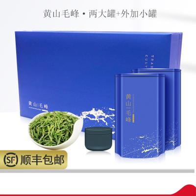 黄山毛峰2020新茶明前嫩芽特级毛尖茶叶送礼黄山毛峰礼盒包装200g
