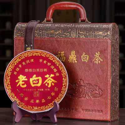 过年送礼357克福鼎老白茶饼 老白茶寿眉特级白茶 高档皮质礼盒装