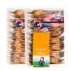 正山小种明前春茶一级武夷桐木关正山小种红茶高山花香PVC盒500g