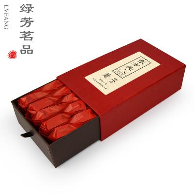 绿芳茶叶特级东方美人茶新茶膨风茶高山白毫乌龙茶果香礼盒装260g