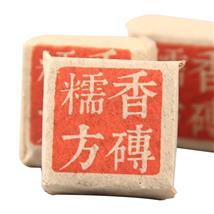 早春普洱熟茶 问根浓香糯香方砖 普洱茶小茶砖 糯米香迷你沱