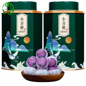 小青柑茶叶云南普洱熟茶浓香生晒陈皮普茶新会小青桔罐装礼盒装