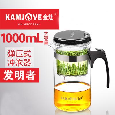 金灶 TP-200大容量飘逸杯耐热玻璃茶具茶壶过滤泡茶壶冲茶器家用