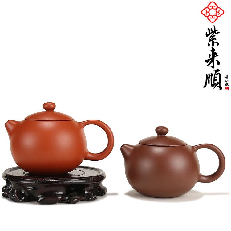 紫来顺 紫砂壶宜兴茶壶西施壶功夫茶具 特价 11007