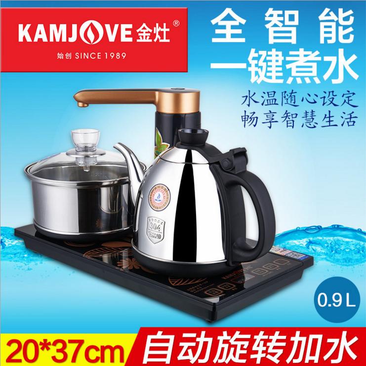 KAMJOVE/金灶 K9 全自动上水电热水壶电茶壶抽水茶具 一键全智能电茶炉
