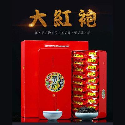 武夷山大红袍(250克)