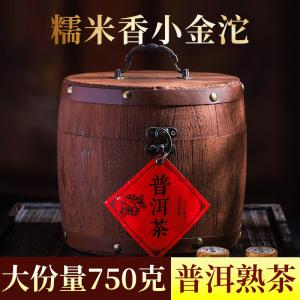 糯米香普洱茶小沱茶饼云南熟茶小坨小粒装糯香黑茶叶750g礼盒装