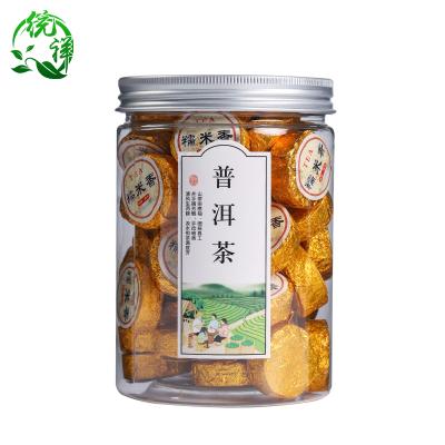 云南普洱茶迷你小沱茶糯米香熟茶醇香茶叶罐装糯香茶饼500克包邮